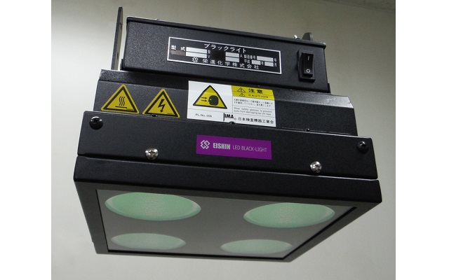 UV LED Lamp L-500LC