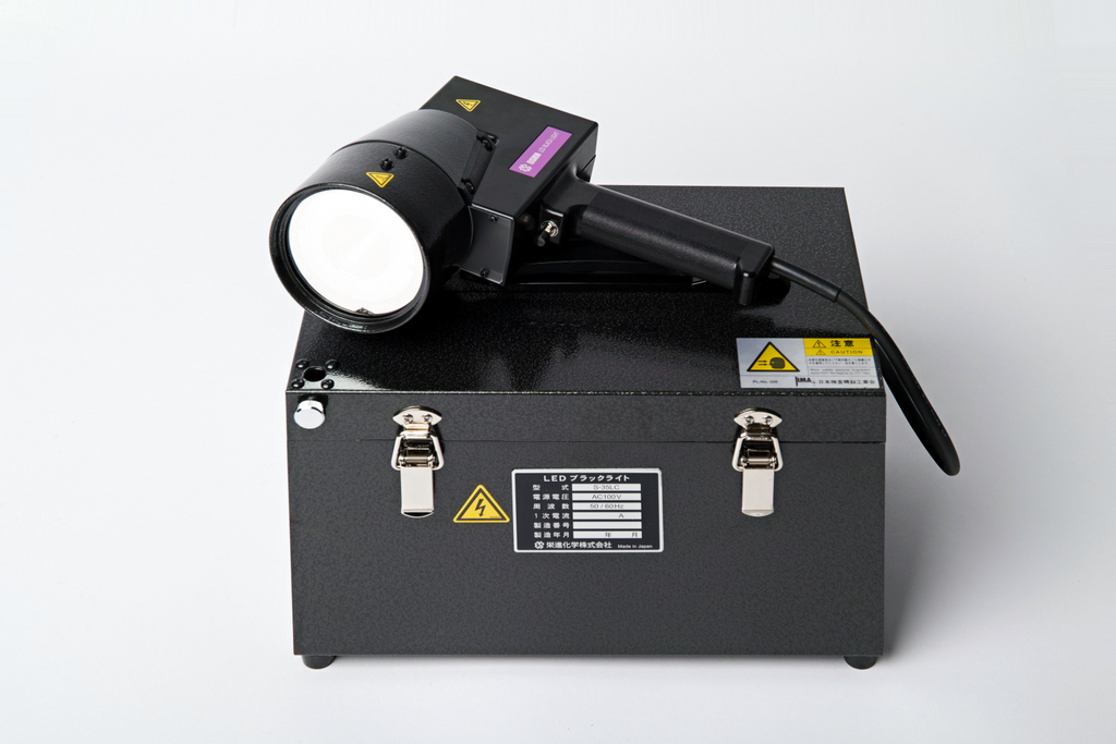 UV LED Lamp S-35LC